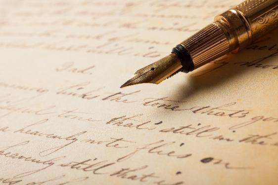 O limite da beleza na escrita
